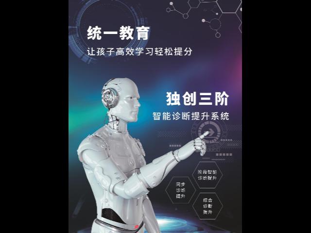 内蒙古教育加盟 推荐咨询 河南词唐教育科技供应