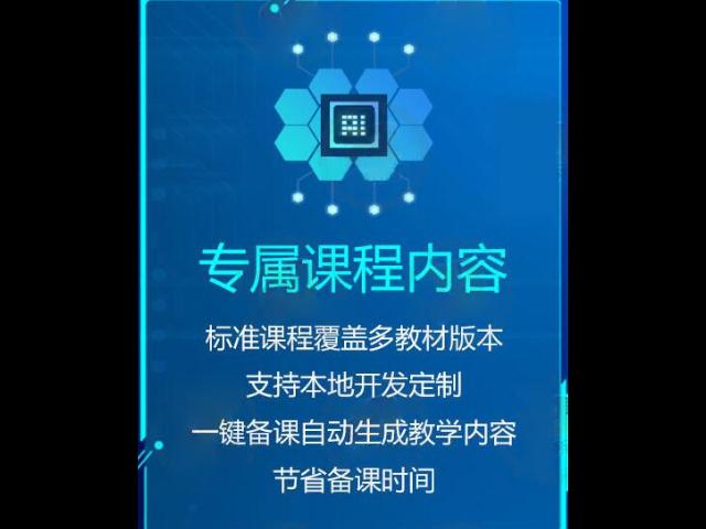 山东AI人工智能教育怎么样 值得信赖 河南词唐教育科技供应