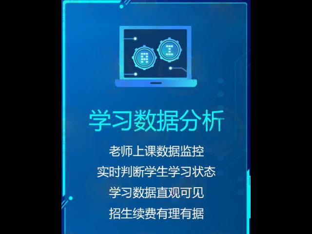 辽宁统一AI智能教育加盟 真诚推荐 河南词唐教育科技供应