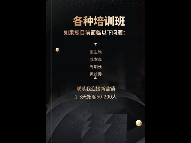 河南街舞招生 值得信赖 河南词唐教育科技供应