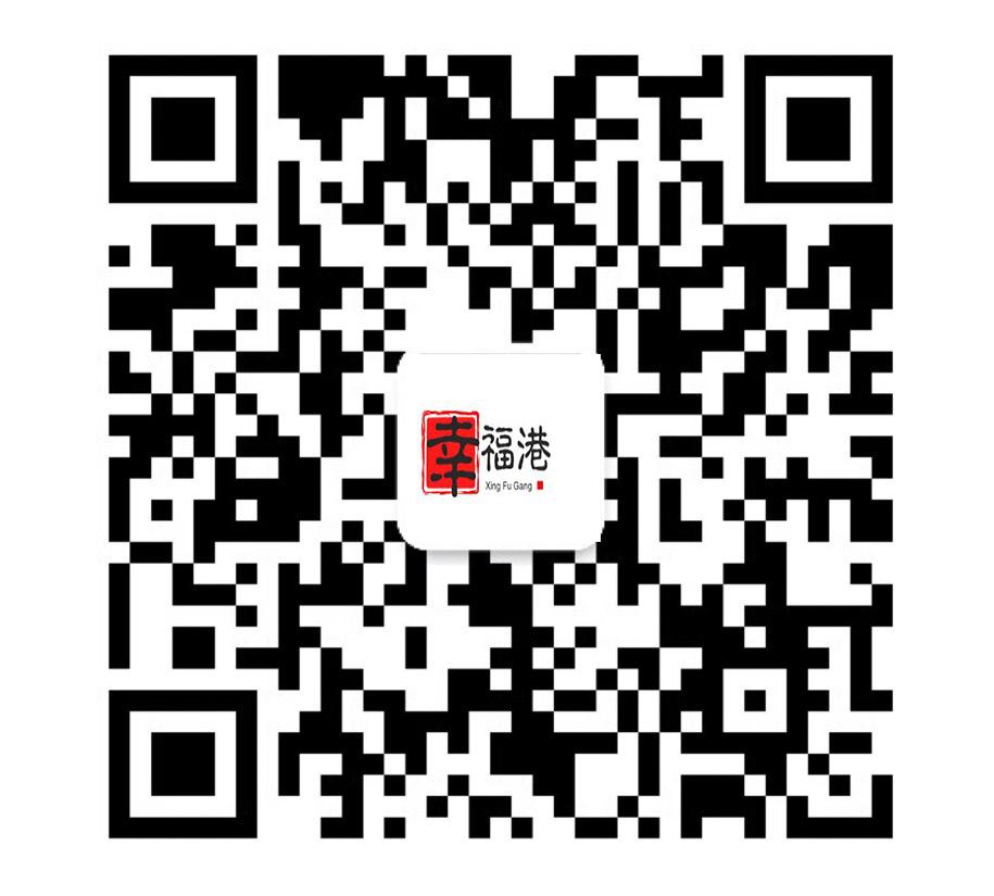 郑州幸福港房地产营销策划有限公司
