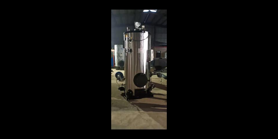 生物質顆粒蒸汽發生器生產廠家 河南省恒安鍋爐供應