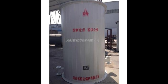 河南液化气导热油锅炉咨询问价 欢迎来电 河南省恒安锅炉供应