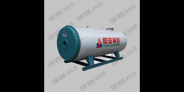 湖南液化气导热油锅炉费用 值得信赖 河南省恒安锅炉供应
