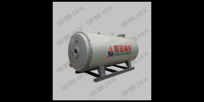 河北真空导热油锅炉价格比较 值得信赖 河南省恒安锅炉供应