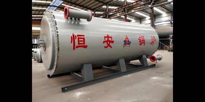 江苏点热水导热油锅炉价格 服务为先 河南省恒安锅炉供应