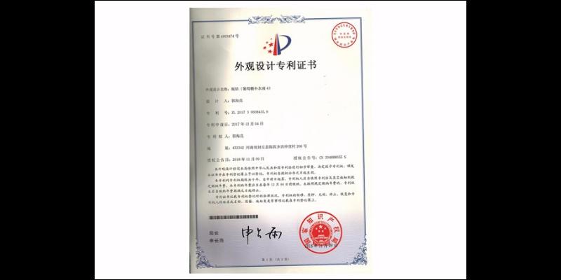 安徽醋昔茶飲品公司「河南妙暢飲品供應」