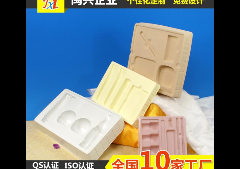 滁州吸塑托盤工廠