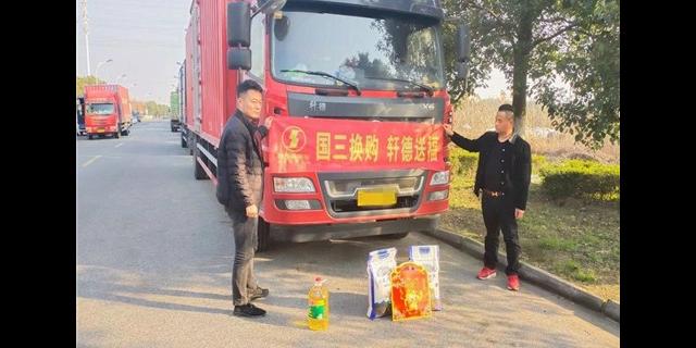 南阳重汽汕德卡G7报价「河南上源汽车销售供应」