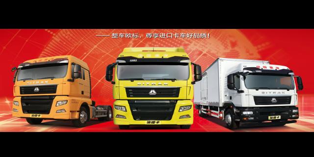信陽汕德卡G7經銷商 歡迎來電「河南上源汽車銷售供應」