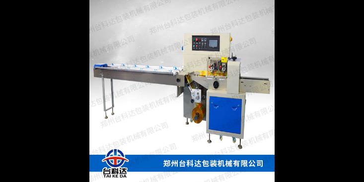 广西土豆粉包装机直供「郑州台科达包装机械供应」
