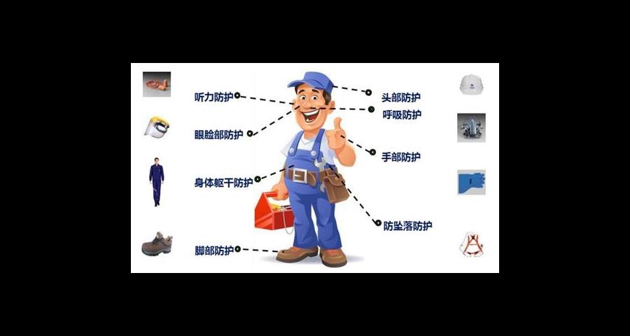 江蘇港口防護服共同合作「上?;裟犴f爾安全防護設備供應」