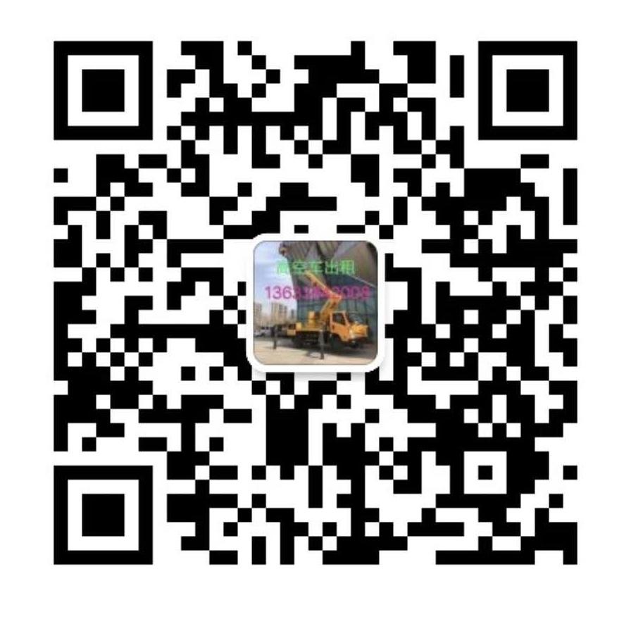 河南新达成设备租赁有限公司