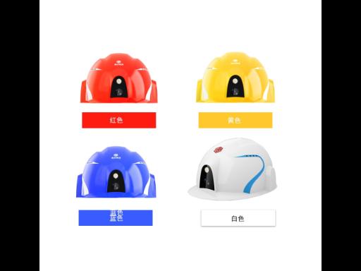 肇庆定制骑行头盔定位精度 来电咨询「深圳泓川科技供应」