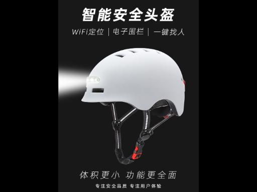 珠海施工騎行頭盔穿戴系統 信息推薦「深圳泓川科技供應」