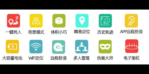 中山施工骑行头盔定位精度 来电咨询「深圳泓川科技供应」