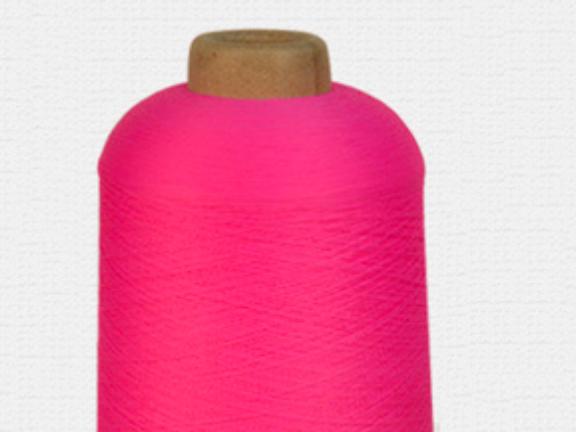 浙江好用的纺锦纶高弹丝定做 诚信服务「椒江宏峰纺织厂供应」