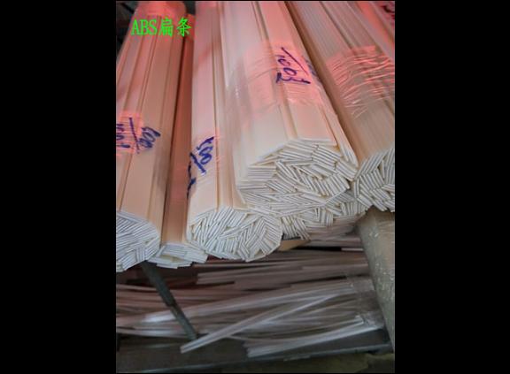 佛山PVC白色扁条批发 推荐咨询「宏瑞通供应」