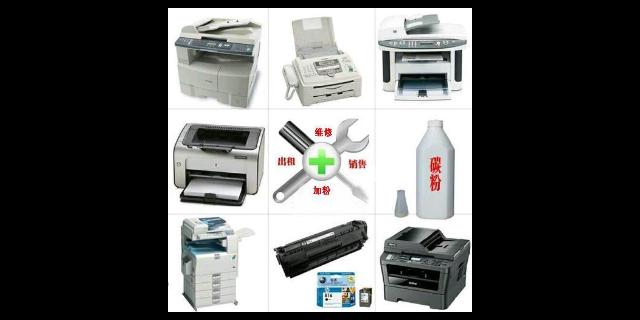 普陀区黑白打印机加墨 值得信赖「上海弘亦办公设备供应」