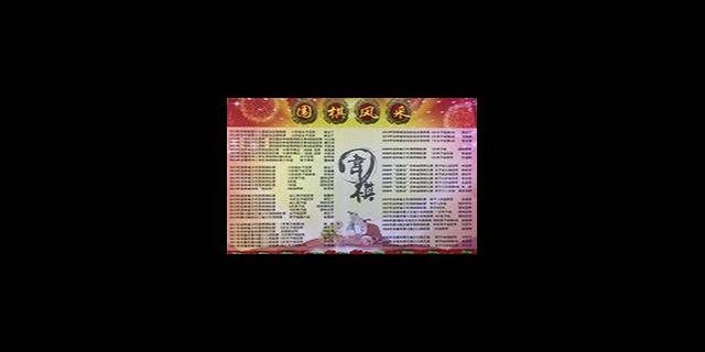 江蘇青少年圍棋培訓課程 歡迎咨詢「弘弈供」
