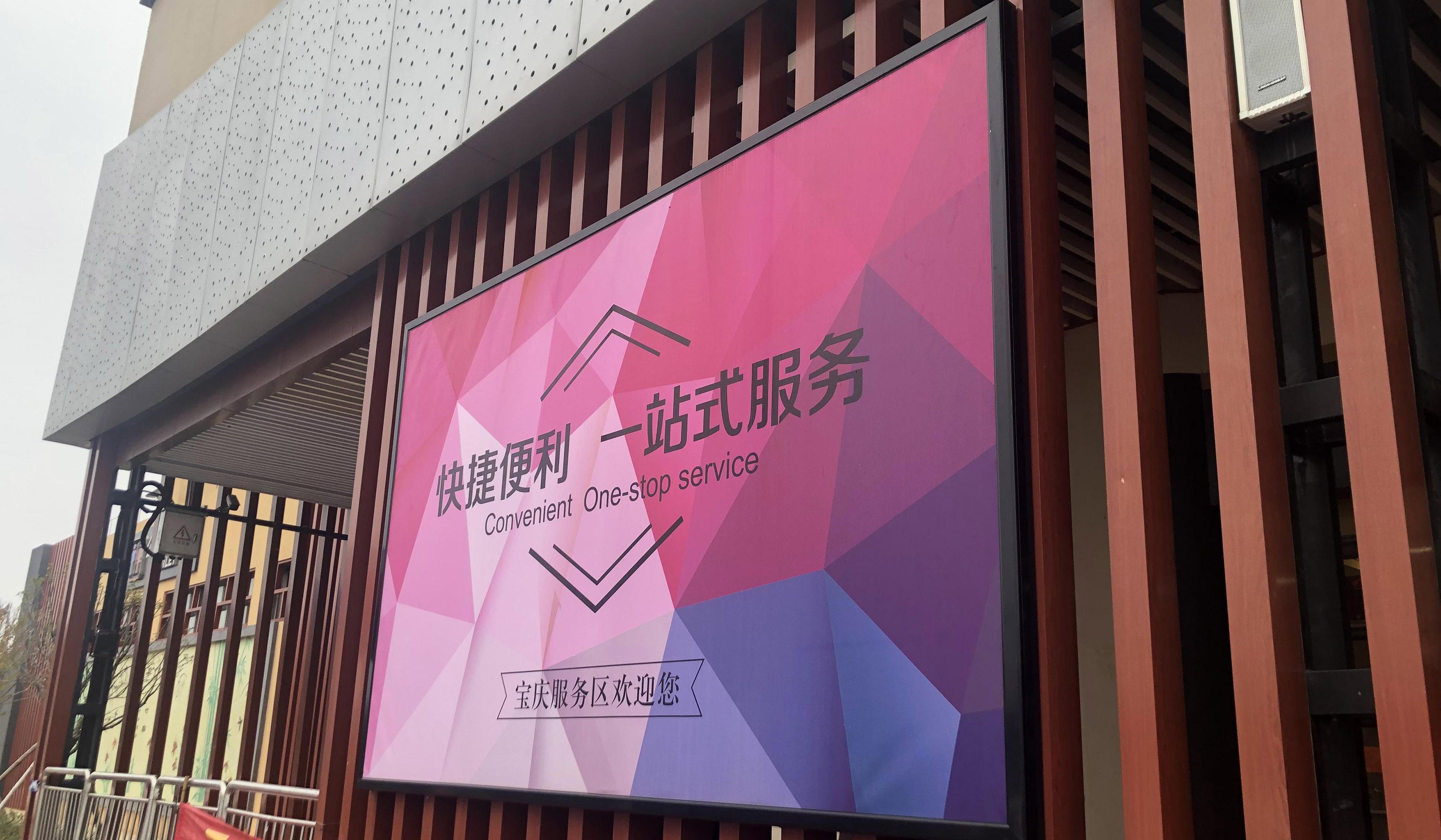 优质立式灯箱制造价格 和谐共赢「上海鸿艺广告供应」