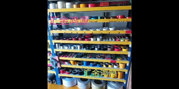 新疆膠帶生產 烏魯木齊匯金鴻源包裝供應