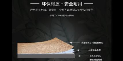 贵州自动储物柜服务放心可靠,储物柜