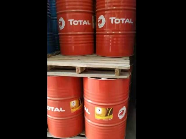 太原天然润滑油 真诚推荐「哈普新能源科技供应」