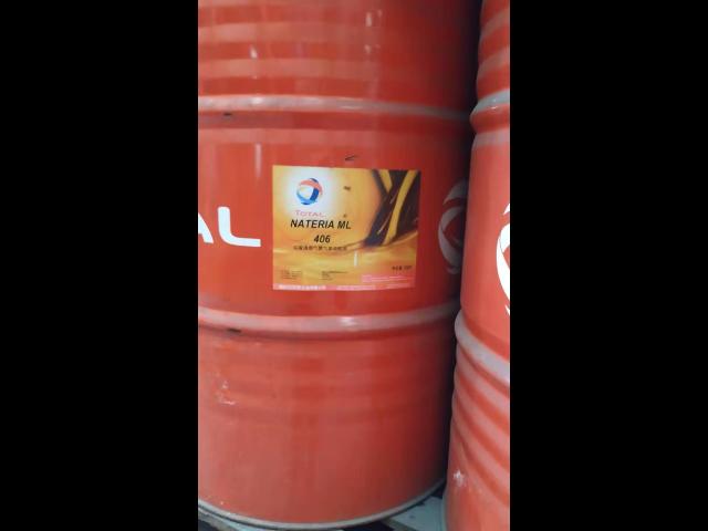 南京耐高溫潤滑油 來電咨詢「哈普新能源科技供應」