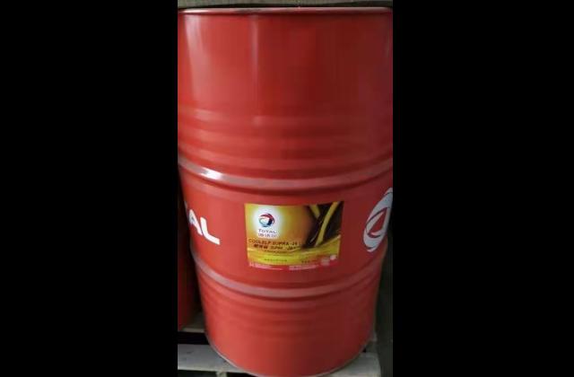 福州多效防凍液 誠信服務「哈普新能源科技供應」