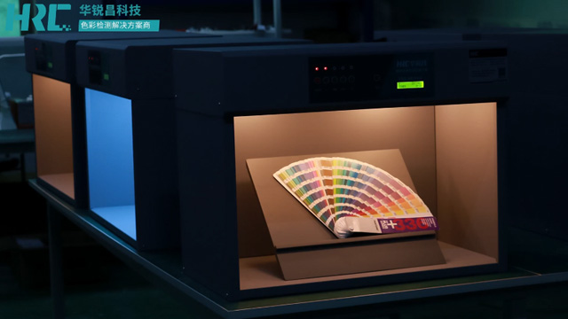 工業油漆對色燈箱生產廠家,對色燈箱
