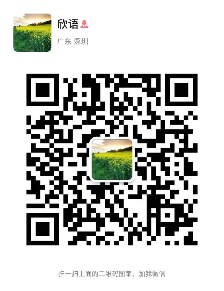 深圳市鸿瑞华科电子有限公司