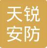 徐汇区综合安防系统厂家承诺守信 海曙天锐供