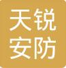 徐匯區電腦交通安防設備產品介紹 服務為先「海曙天銳供」