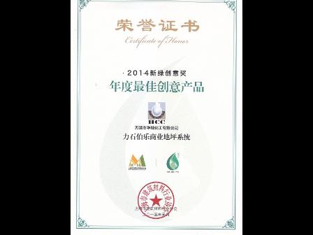 杭州环保增亮剂价格 诚信服务 江苏华灿新绿材料供应