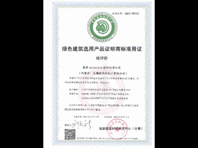 北京耐磨固化剂公司 贴心服务 江苏华灿新绿材料供应