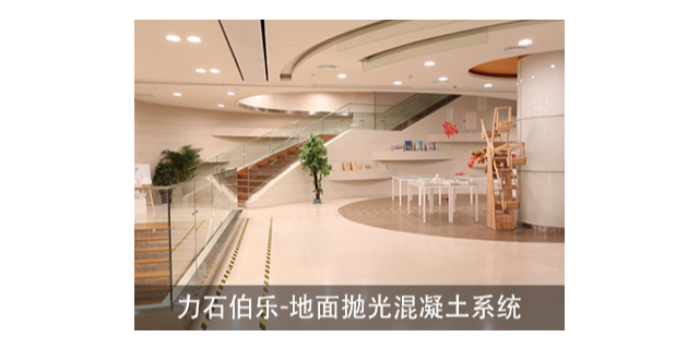 青岛耐磨地坪固化剂哪家好 信息推荐 江苏华灿新绿材料供应