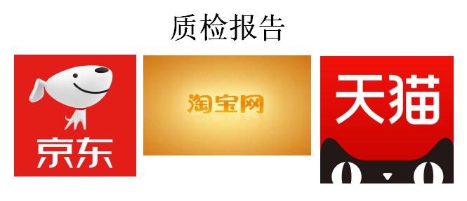 浙江质检报告的程序 深圳市华海检测供应