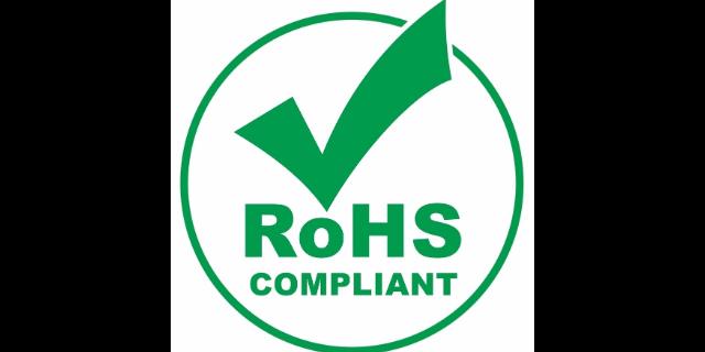 深圳RoHS仪器,RoHS