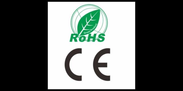 国推RoHS新标准,RoHS