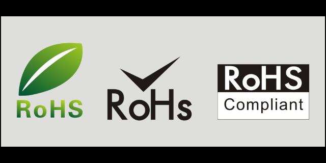 东芝RoHS测试,RoHS