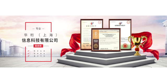 宝山温室建筑工程检测「华桁信息科技供应」