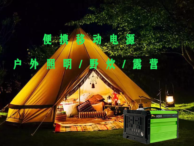 浙江野外釣魚神器供應商 抱誠守真「廣東省華虎新能源供應」