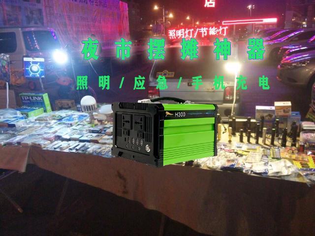 南京主播神器生产厂家,神器