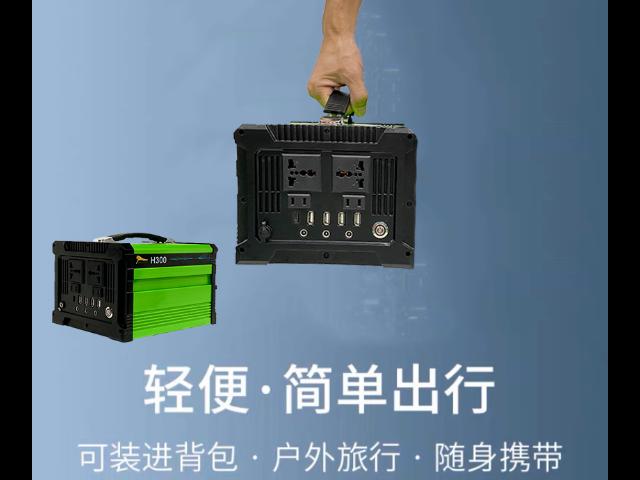 揚州不間斷電源供應商 誠信服務「廣東省華虎新能源供應」