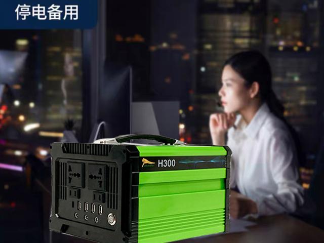 佛山户外供电宝哪家好 真诚推荐「广东省华虎新能源供应」