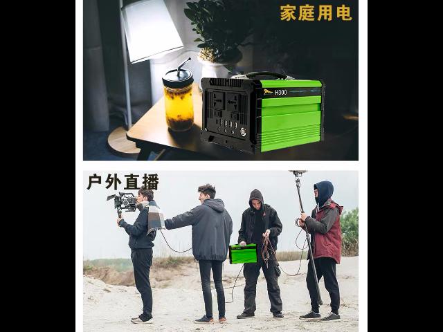 南京野外供電寶生產廠家 誠信互利「廣東省華虎新能源供應」