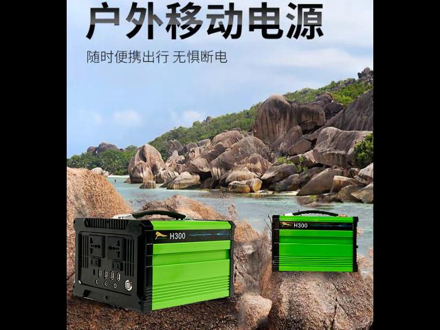 中山應急電源供應商 誠信為本「廣東省華虎新能源供應」
