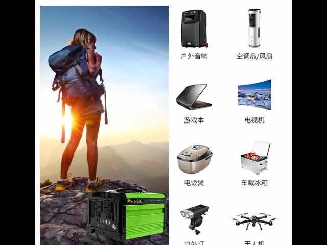 河南便携式移动电源价格 来电咨询「广东省华虎新能源供应」