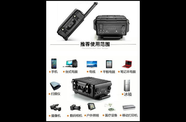 广州便携式移动UPS供应商,电源
